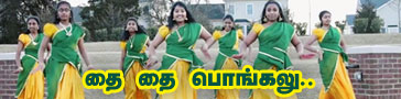 pongal song