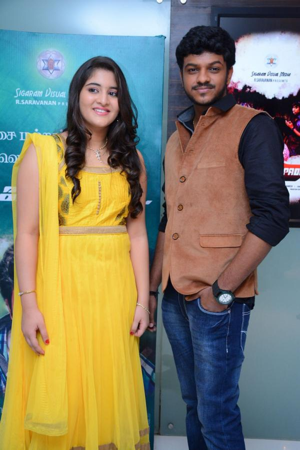 Murugatrupadai Hero and Heroine Stills