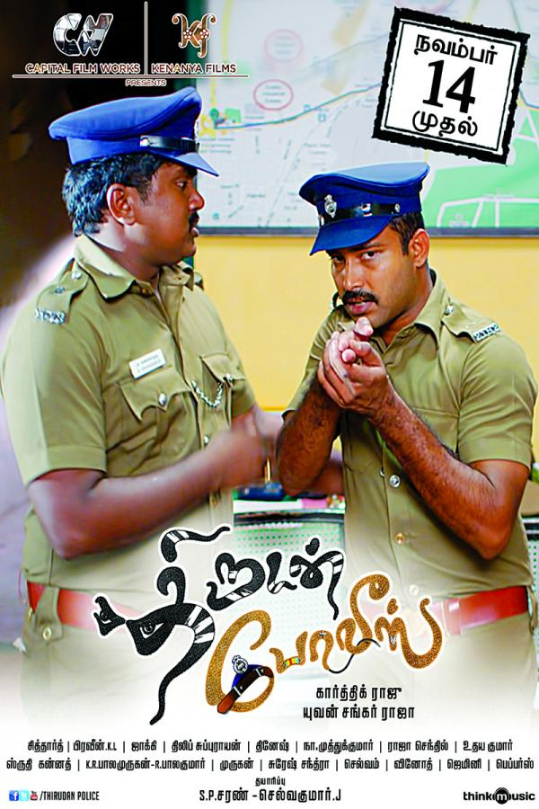 Thirudan Police Movie Latest Poster