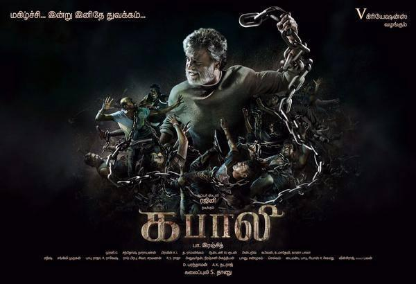 Kabali Tamil First Look Poster