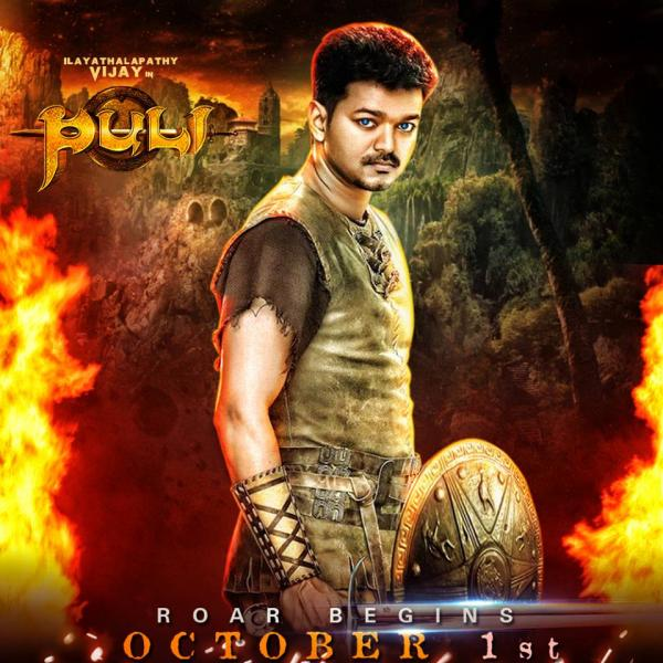Puli Movie October Release Poster