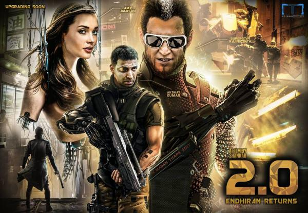 Enthiran Part 2 Fan Made Posters