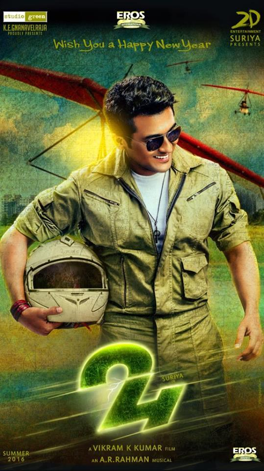 24 Movie Surya Wallpapers