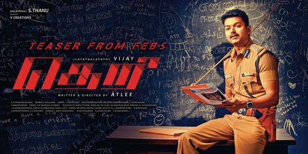 Theri Teaser Release Poster