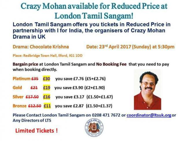 Chocolate Krishna Drama by Crazy Mohan - London, England