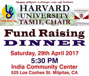 Harvard University Tamil Chair - Fund Raising Dinner - CA, USA