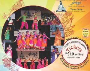 Tamilars Annual Chitirai Thiruvizha Celebrations - Australia