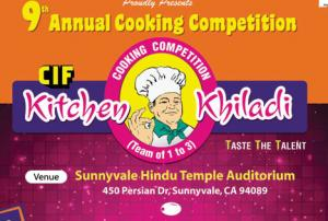 9th Annual Cooking Competition - California, USA