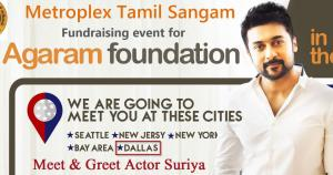 Fundraising event for Agaram Foundation - USA