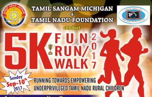 5K Fun Run/Walk 2017 - Michigan, USA