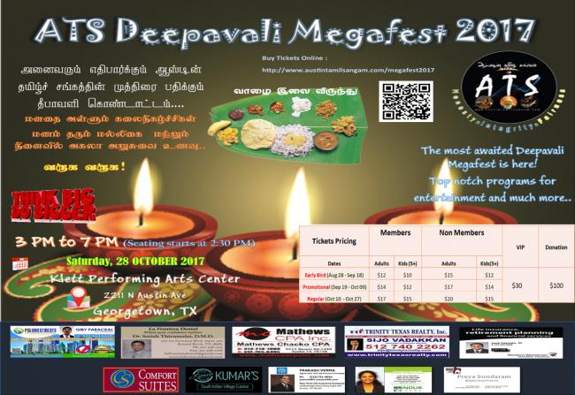 ATS Deepavali MegaFest 2017 - Texas, USA