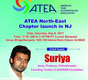 ATEA North East Chapter Launch in NJ, USA