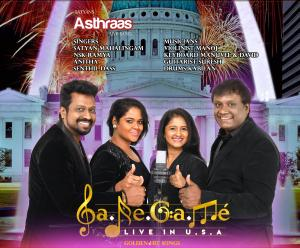 Harvard Tamil Chair Fundraising Musical Event - Missouri, USA