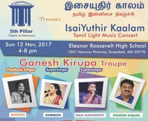 Isaiyuthir Kaalam - Tamil Light Music Concert - USA