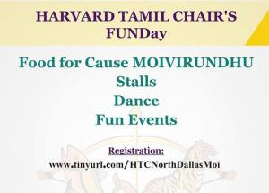 Harvard Tamil Chairs Funday - Texas, USA