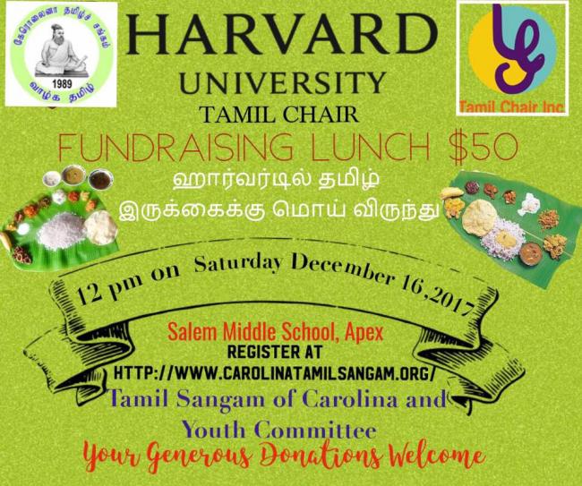 Harvard University Tamil Chair Foundraising Lunch - Carolina, USA