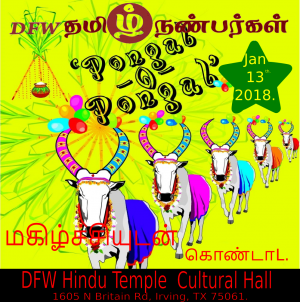Pongal Festival Celebrations at DFW Hindu Temple on Jan 13