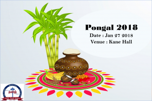 Pongal Celebration 2018 - Seattle, USA