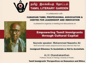 Empowering Tamil Immigrants through Cultural Capital - Canada