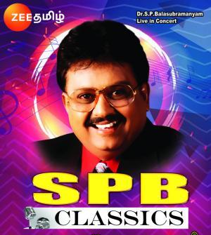 SPB Classics - Chennai, India