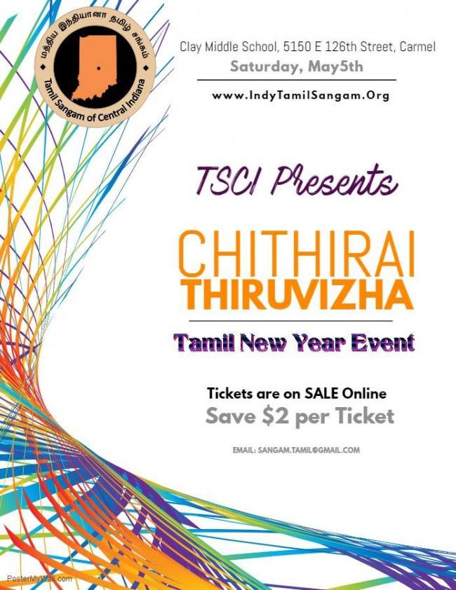 Chithirai Thiruvizha 2018 - Indiana , USA