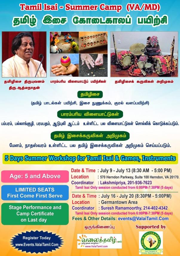 Tamil Isai 5-Days Full Day Workshop - Maryland