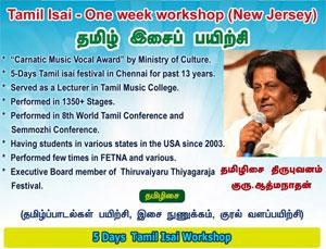 Tamil Isai 5-Days  Workshop -New Jersey
