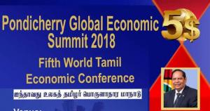 Pondicherry Global Economic Summit 2018 - Pondicherry
