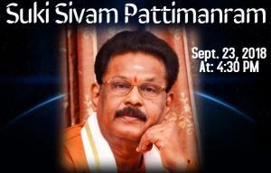 Suki Sivam Pattimanram - Texas, USA