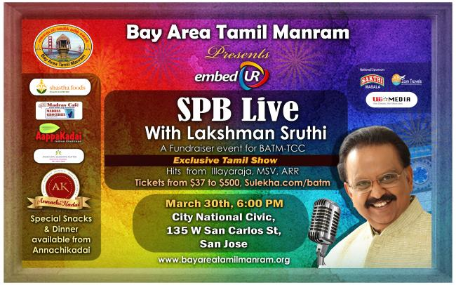 SPB Live Concert in Bay Area 2019
