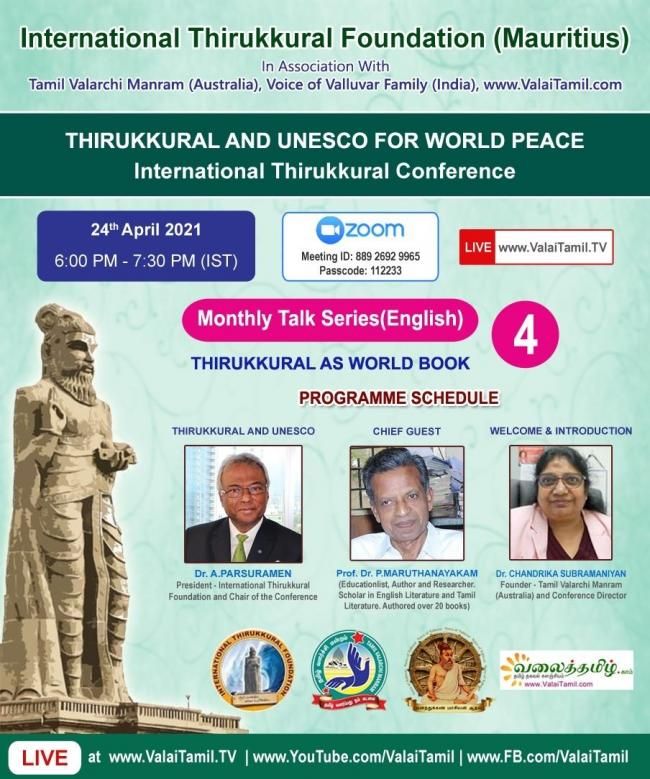 Thirukkural and UNESCO for world peace   4th Event by Prof. Dr.P. Maruthanayagam.